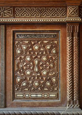 Single arabesque sash of an old mamluk era cupboard with geometrical decorations, Zeinab Khatoon historic house, Cairo, Egypt Stock Photo - 127467295