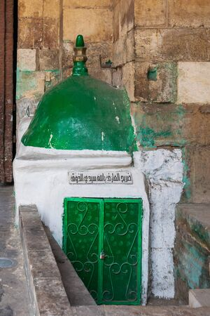 Cairo, Egypt- October 17 2015: Mausoleum of Sidi Hassan El Zouk, attached to old Cairo gate named Bab Al Futuh, Moez Street, Cairo, Egypt Stock Photo - 133073772