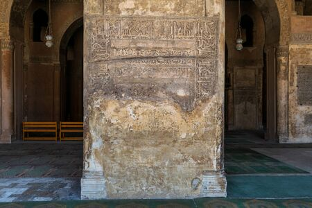 Ornate engraved stone wall with ruined floral patterns at Ahmed Ibn Tulun Mosque, Cairo, Egypt Stock Photo - 131871154