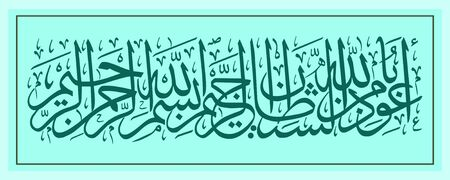 Arabic or Islamic calligraphy. Translation: I seek refuge in Allah from the temptations of cursed shaytan. Most Gracious, Most Merciful. vector