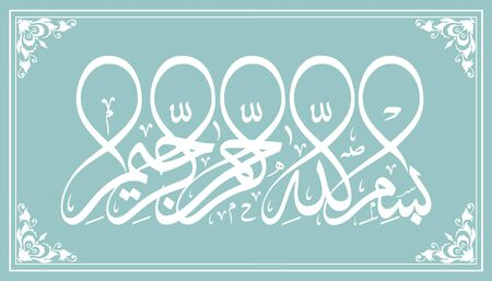 Beautiful islamic calligraphy of Basmala. Translation: Most Gracious, Most Merciful. Vector
