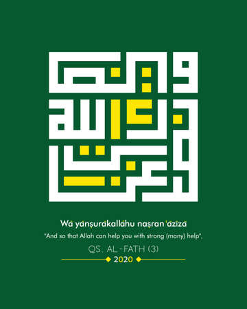 Kufi style. Beautiful islamic calligraphy of the Quran Surah Al-Fath verse 3. Translation: