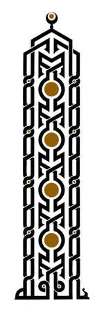 Elegant islamic calligraphy. Allah name in arabic calligraphy. Vector Illustration Stock fotó - 150607788