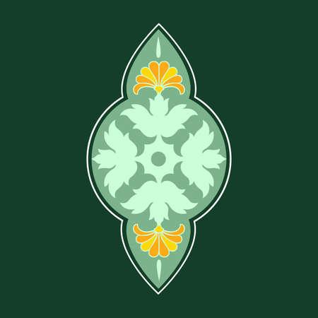 Arabic floral border. Traditional islamic design. Beautiful decoration element. Vector Template