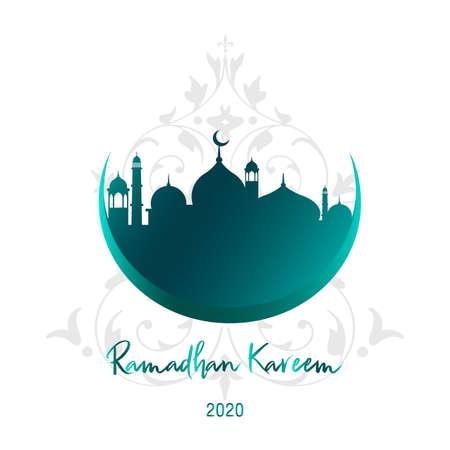 Ramadan kareem background. Beautiful islamic greeting card template. vector Illusztráció