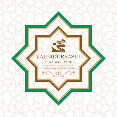 Mawlid al nabi greeting arabic pattern design with beautiful geometric. vector