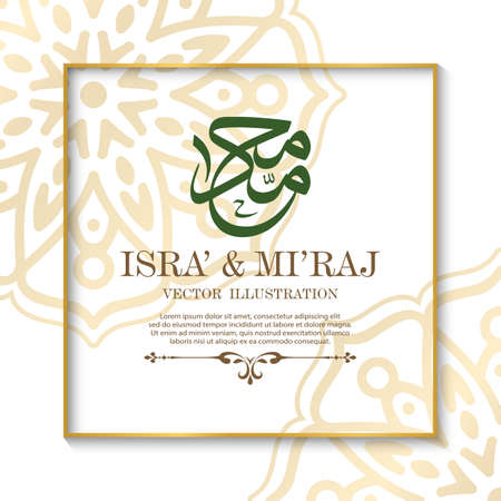 Isra and mi'raj geometric greeting card with minimal frame. vector