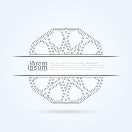 Arabic ornament design. Beautiful element with text  for invitations and cards. vector Illusztráció