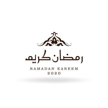 Ramadan Kareem Arabic calligraphy template. Beautiful Arabic Calligraphy meaning wishing you very best holy month of Muslim. 2020