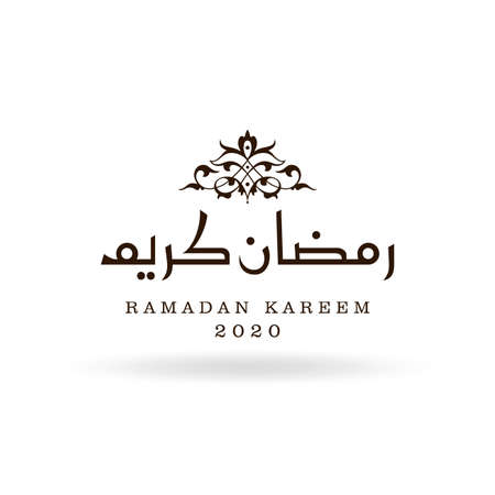 Ramadan Kareem Arabic calligraphy template. Beautiful Arabic Calligraphy meaning wishing you very best holy month of Muslim. vector