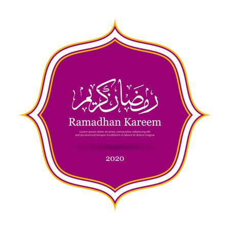 Beautiful islamic greeting card template. Arabic calligraphy text of ramadan kareem. vector template