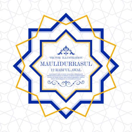 Maulidurrasul mubarak festival background. vector template