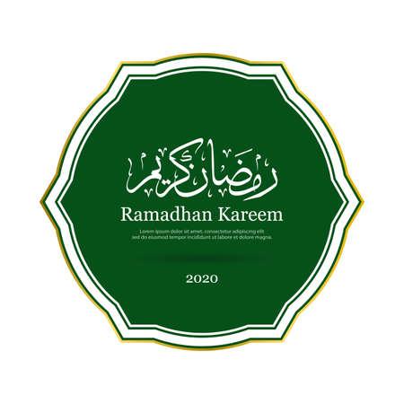 Beautiful islamic greeting card template. Arabic calligraphy text of ramadan kareem. Eps10 vector template