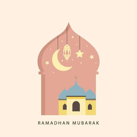 Ramadan mubarak card design. Beautiful islamic greeting card template. vector