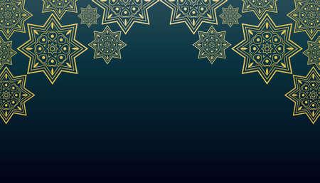 Elegant background design for islamic festival. vector illustration