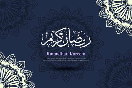 Ramadan kareem background with arabic calligraphy style. vector Illusztráció