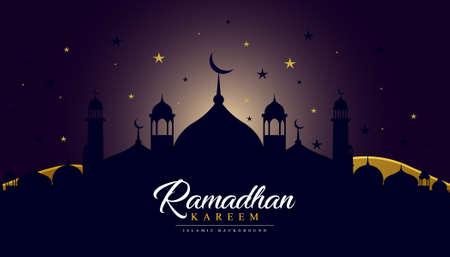 Beautiful islamic background design for ramadan kareem. vector illustration Illusztráció