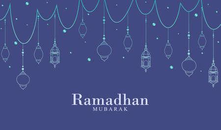 Ramadan framed card design. Elegant Ramadan kareem background. vector