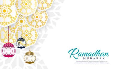Ramadan mubarak decorative lamps with islamic design. vector