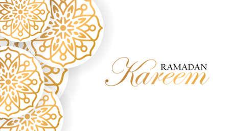 Beautiful ramadan kareem background with golden geometric design. vector Illusztráció