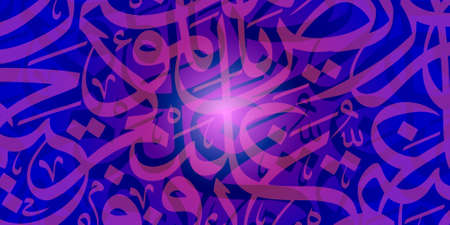 Beautiful arabic calligraphy for background, suitable for Islamic holidays decoration. Vector Illustration