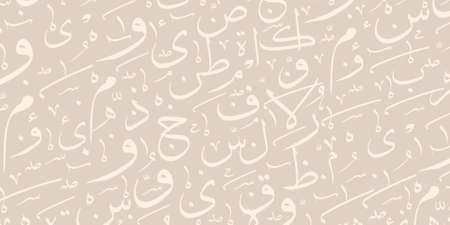 elegant arabic art. Islamic calligraphy for background, islam is the way of life. Vector Illustration