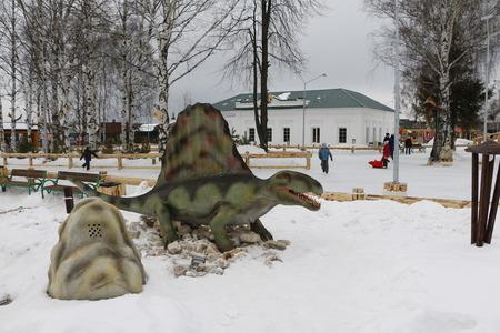 getting started: irov, Russia, February 10, 2016 - Getting started dinosaur Park Yurkin Park Editorial