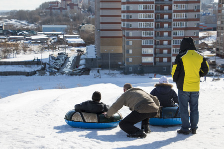 winter sports: Russia, Kirov - March 12, 2016: Park for winter sports Kalinka Morozov in Kirov city in 2016