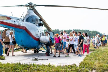 kirov: Russia, Kirov - August, 21, 2016: Celebration of Day of air fleet in Kirov city in 2016