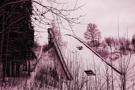springboard: Springboard for ski jumping in the Park