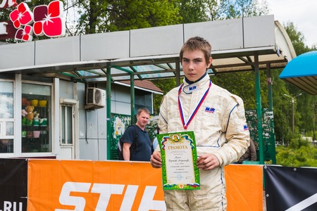 Awarding of the winners in the kart competition in the birthday Editorial