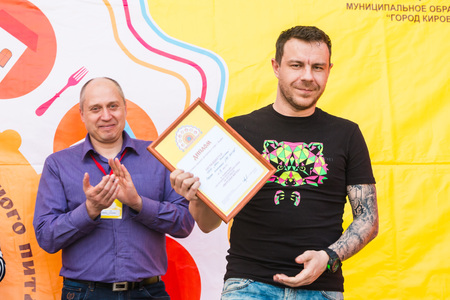 Russia, Kirov - June, 12, 2017: Awarding of the winners in the competition in the open festival called Delicious Vyatka - Vkusnaya Vyatka in the birthday of Kirov city in 2017