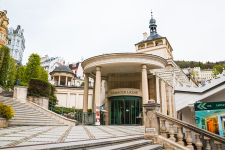 Karlovy Vary, The Czech republic - May, 03, 2017: Gallery of mineral sources in Karlovy vary in 2017
