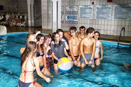 Kirov, Russia - August 19, 2018: Teenagers on party AQUA MADFLOW at Russia in Kirov city in AquPark named Friendship Standard-Bild - 143148149