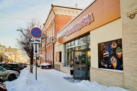 Kirov, Russia - December 28, 2018: Sign with the name in Russian cafe and restaurant Shokoladnitsa in a winter day Editorial
