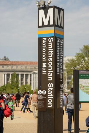 WASHINGTON, DISTRICT OF COLUMBIA - APRIL 14: Washington DC Metro Subway Train Station on April 14, 2017