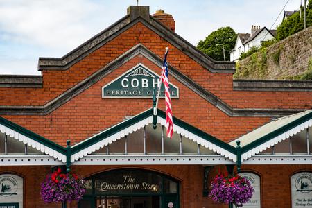 COBH, IRELAND - AUGUST 19, 2017: Heritage Center of Cobh, Ireland