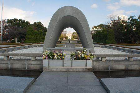 hiroshima: Hiroshima Memorial