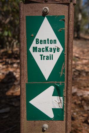 great smoky mountains national park: Benton MacKaye trail marker in the Great Smoky Mountains National Park Stock Photo