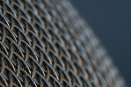 sifter: Fading Chain Link on close up of kitchen sifter Stock Photo