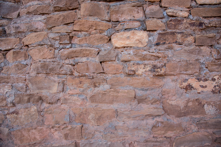 Stone Wall with Mortar horizontal background image Stock Photo