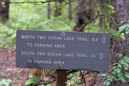 Sign at Junction of North and South Loop around Two Ocean Lake in Tetons