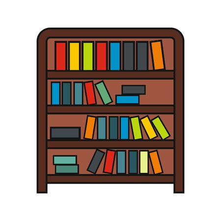 bibliophile: Book shelf cartoon icon isolated on a white background. illustration