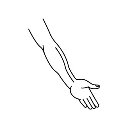 Icône de la main. Décrire l'icône de vecteur de main pour la conception web isolé sur fond blanc Banque d'images - 98631820