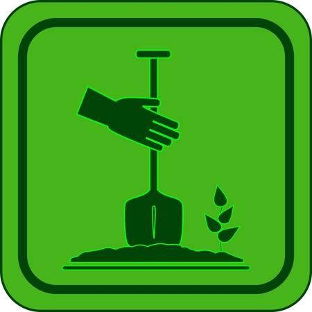 green garden icon - symbol landscaping Vector