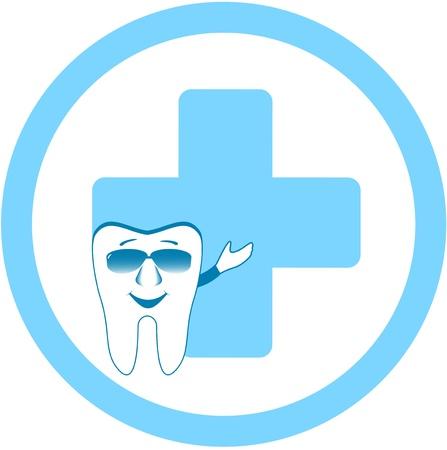 dentist drill: cartoon tooth showing medical symbol - dental clinic sign   Illustration