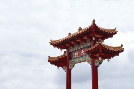 Chinese Temple Gate