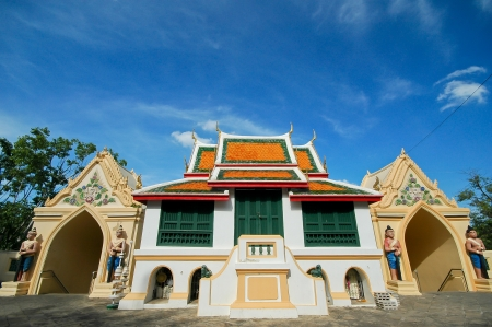 nakhon pathom: Wat Phra Pathom Chedi, Nakhon Pathom