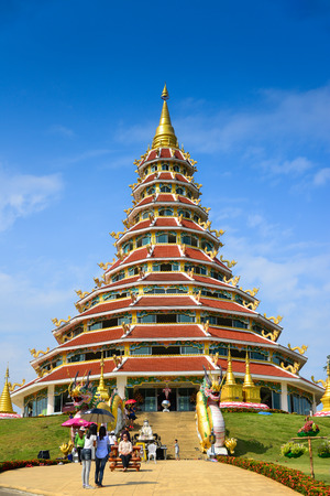 pla: Wat Huai Pla Kang Editorial