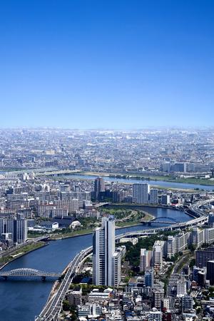 vue aérienne Scenic de ciel TKY bleu et beau